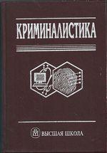 150px-Герасимов