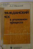 150px-Mazalov_cr