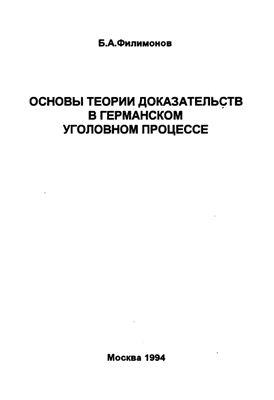 192989